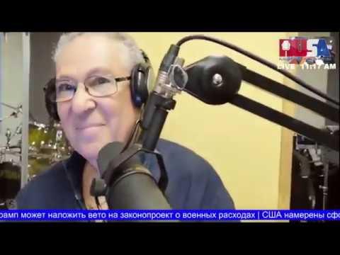 Embedded thumbnail for RUSA RADIO. Прямой эфир для Америки.. 10.07.2019г.